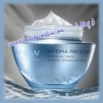 Hydratační pleťová maska Anew Clinical